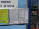 Route Timetables 271208