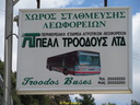 Troodos Buses Sign 010612